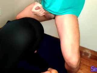 He Can't Resist to Cum in My Yoga Pants!