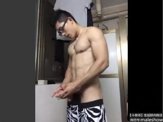 Chinese straight guy cum 5