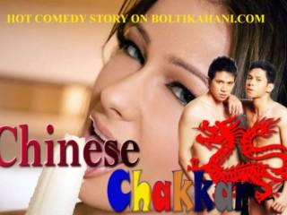 Indian Gay hindi audio sex story comedy