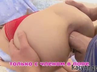 Sissy Motivation (RUS)