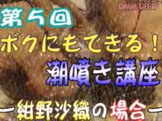 konnosaori3816part1