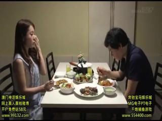 japanese SOD Romance Wife's Atonement (Food) -SYOKUZAI-Hinata Yui
