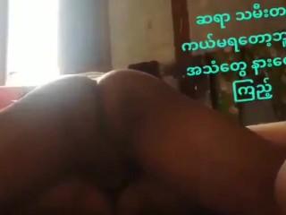 Myanmar Girl With Her Teacher
