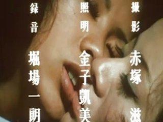 Japanese Lesbian Love Each Other