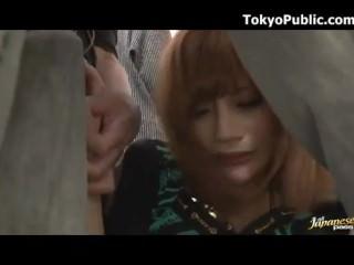 Tokyo Public 332495
